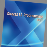 DirectX12 Programming Vol.1