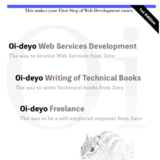 WebDev From Zero 1st Edition